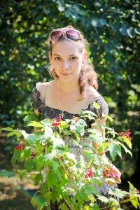 Ирина Козлова, 30 января , Екатеринбург, id89307603