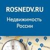 РосНедв - недвижимость России