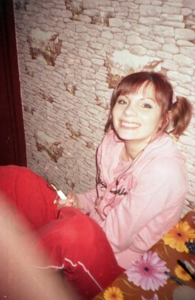Лена Рунец, 29 ноября 1990, Минск, id172687253