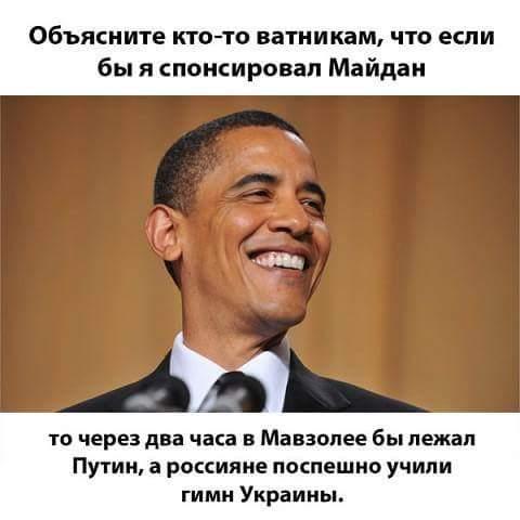 СБУ вычислила, как сын Януковича вывел в РФ более 10 миллионов - Цензор.НЕТ 5443
