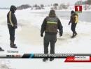 В Новополоцке уже неделю ищут тело 10 летней девочки провалившейся под лед