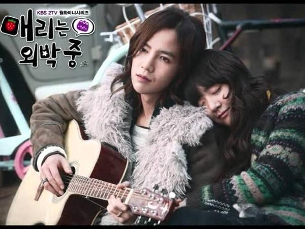 Jang Geun suk -- MY PRECIOUS (MSOANmarry me mary OST)