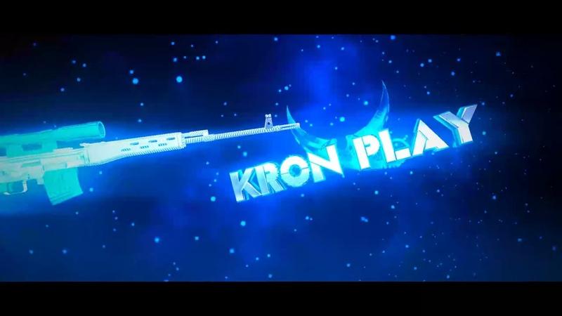 Открытие канала KRON PLAY