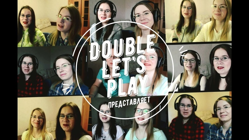 DOUBLE LETS PLAY
