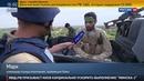 Новости на Россия 24 • Сирия боевики ИГИЛ и Джебхат ан-Нусры продолжают обстрелы, несмотря на перемирие