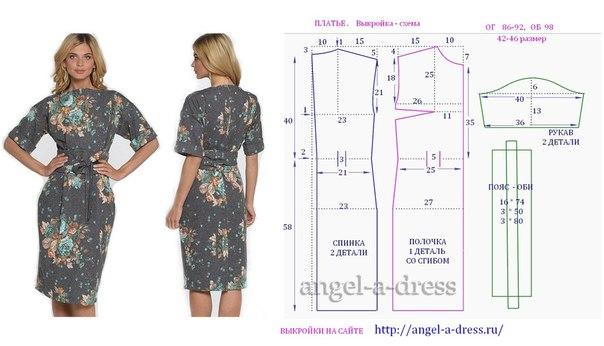 Выкройки платьев бесплатно 44-46 размер
