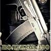 Клуб военного лазертага в Москве - ПОЛИГОН190