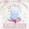 Скрапбукинг, декупаж,ткани,скрап- Самара, Россия