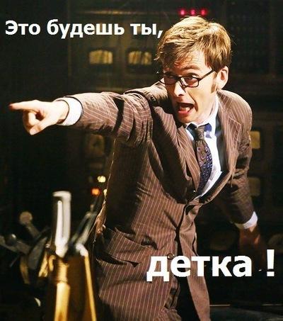 Мирослава Мирцева, 14 ноября 1999, Казань, id208600559