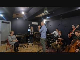 Nice guys - Жизнь-Кастинг (cover)