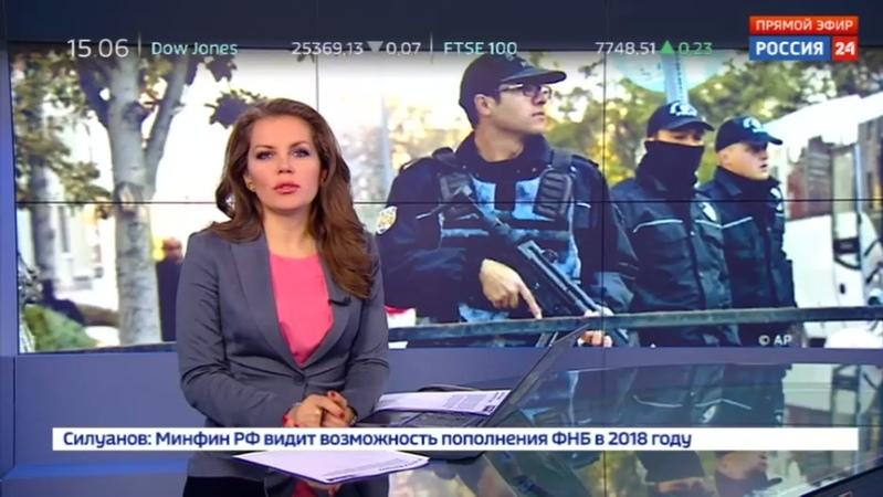 Новости на Россия 24 • Арестованный организатор убийства российского посла был последователем оппозиционного исламского про