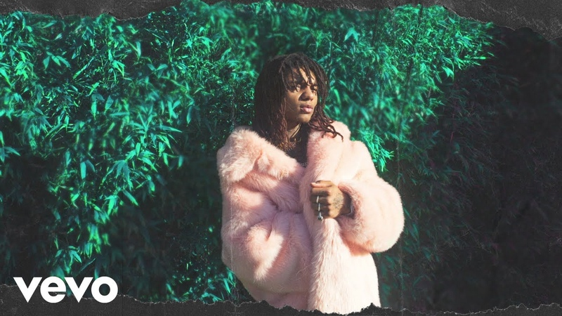 Swae Lee - Hurt To Look (Audio) ft. Rae Sremmurd