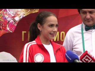 Алина Загитова, интервью на Татарском национальном празднике -  Сабантуе в Москве 2018 7 21