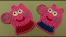 How to Crochet Peppa and George Pig Pattern