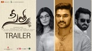 Sita Trailer | 4K | Teja | Sai Sreenivas Bellamkonda, Kajal Aggarwal | Anup Rubens