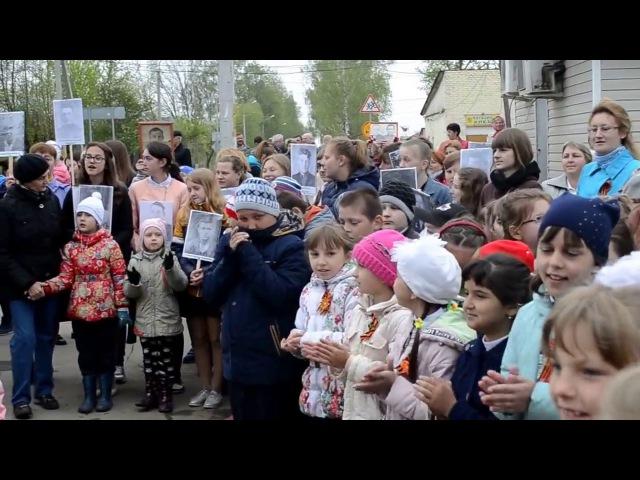 День Пебеды 2017 Ровнягин Дмитрий