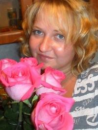 Светлана Махрова, 26 февраля 1989, Киев, id133586759