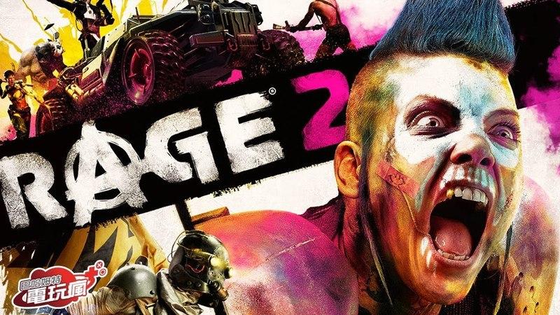 《狂怒煉獄 2》睽違七年之久終於宣布續作!未上市遊戲介紹