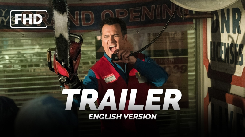 ENG | Трейлер: «Эш против Зловещих мертвецов» - 3 сезон / «Ash vs Evil Dead» - 2 season, 2018