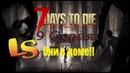 7 Days to Die. Хардкорное выживание в зомби апокалипсисе. 9. Они в доме!!