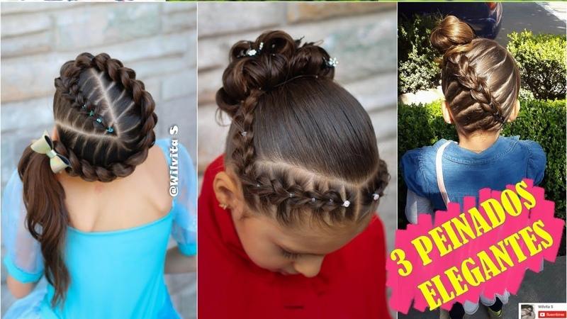 💕 3 Peinados fáciles, elegantes y rápidos para niñas / Peinados fáciles y rápidos WILVITA