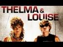 Тельма и Луиза Thelma & Louise, 1991 перевод Алексея Михалёва)