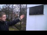 В Наро-фоминске в 41-м остановили немецко-фашистских завхватчиков