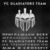GLADIATORS TEAM