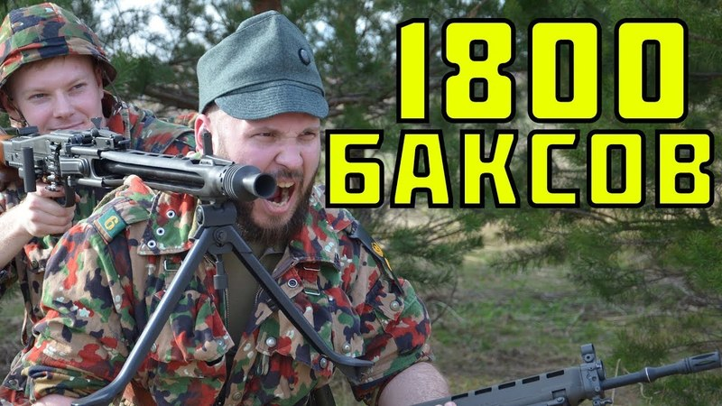 MG42 от GG ARMAMENT