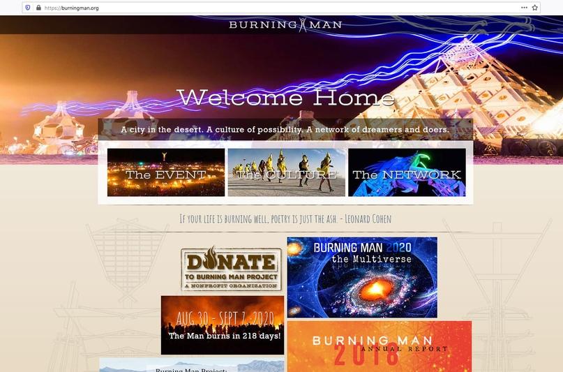 Главная страница официального сайта фестиваля Burning Man
