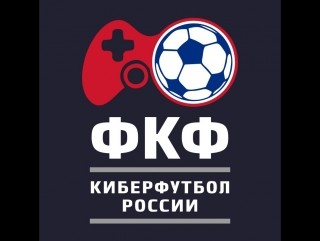 Жеребьёвка групп турнира «Winter 2×2 Cup».