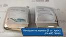 Накладки на зеркала (2 шт., хромированные) для УАЗ Пикап