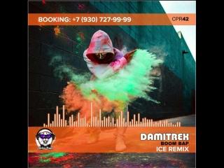 Damitrex - Boom Bap (Ice Remix)