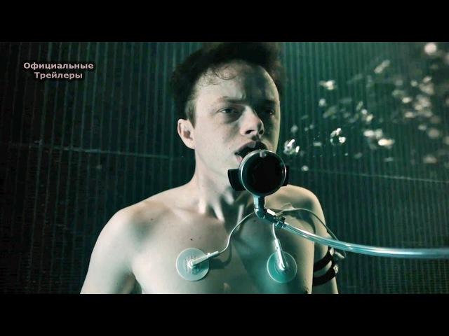 Лекарство от здоровья (Cure for Wellness) (2017) Русский трейлер