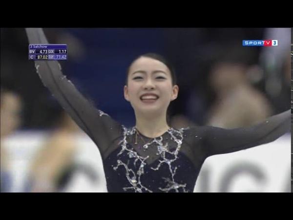 Rika Kihira 紀平梨花 FS 2018 NHK Trophy SporTV