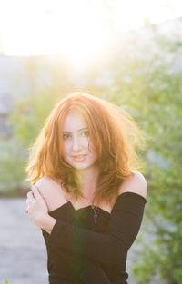 Лена Богачёва