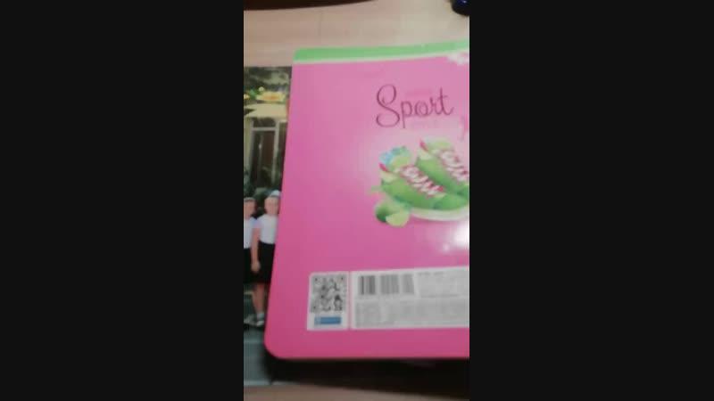 Мой личный дневник часть 6!