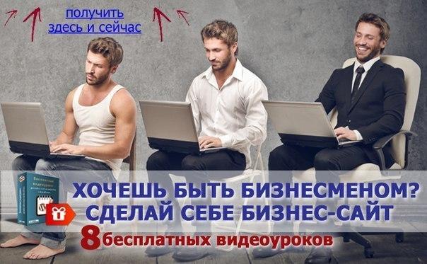 Игра заработок на риске 2013