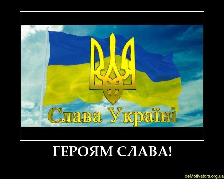 СНБО призывает жителей Донбасса отдавать найденное оружие силовикам - Цензор.НЕТ 4871