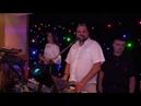 Весільні танці -Драгово - Ресторан. У Кума. 7 серпня 2018р
