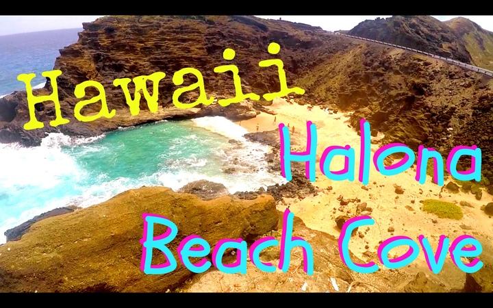 Hawaii - Halona Beach Cove, Oahu