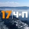 Байкальский кинофестиваль «ЧЕЛОВЕК И ПРИРОДА»
