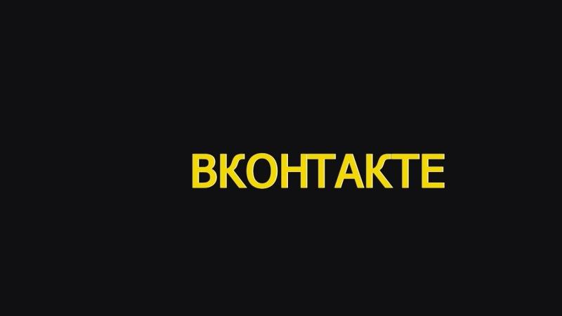 Новый проект для пользователей Вконтакте!Успей запрыгнуть на старте, потом может быть поздно :)