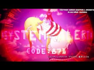 Sword Art Online: Alicization 3 сезон трейлер | Мастера Меча Онлайн: Алисизация (озвучили: Алибек Машуков & Лизавета)