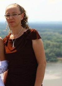 Надежда Нуреева, 4 марта 1983, Уфа, id199739395