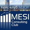 MESI Consulting Club