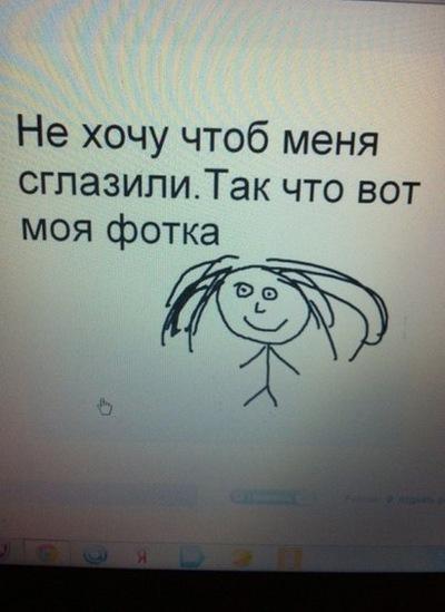 Юлия Лакеева, 24 июня , Тула, id20673364