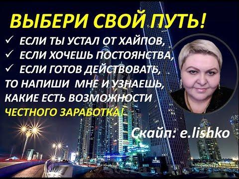 Презентация Лишко Елены об LX Lifecompany от 18 07 2018 г