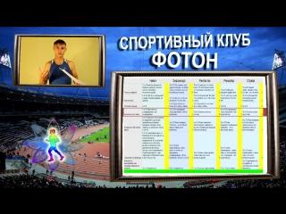 Какое приложение для бега использовать_Strava_Runkeeper_Runtastic_Nike _Endomond