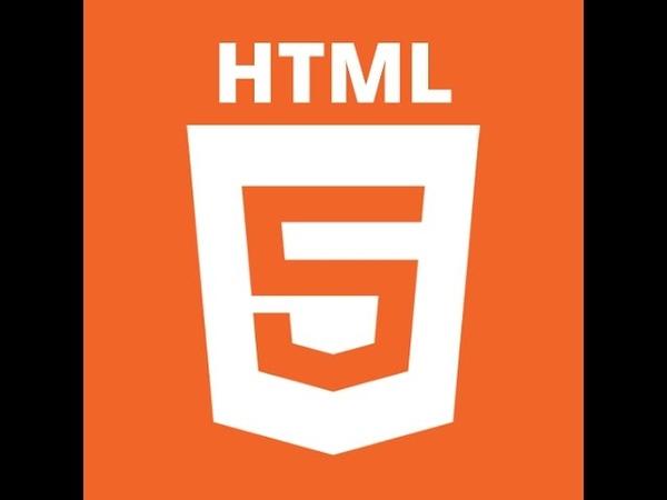HTML5 №7 - Геолокация